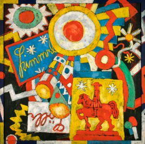 Mardsen Hartley painting in Nelson WWI exhibit